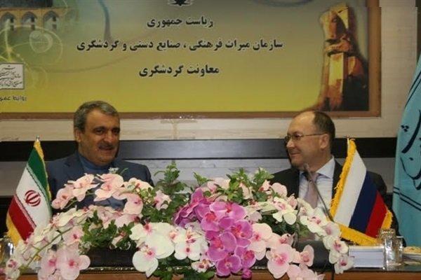 دفتر نمایندگی اطلاع رسانی روسیه در ایران افتتاح می گردد