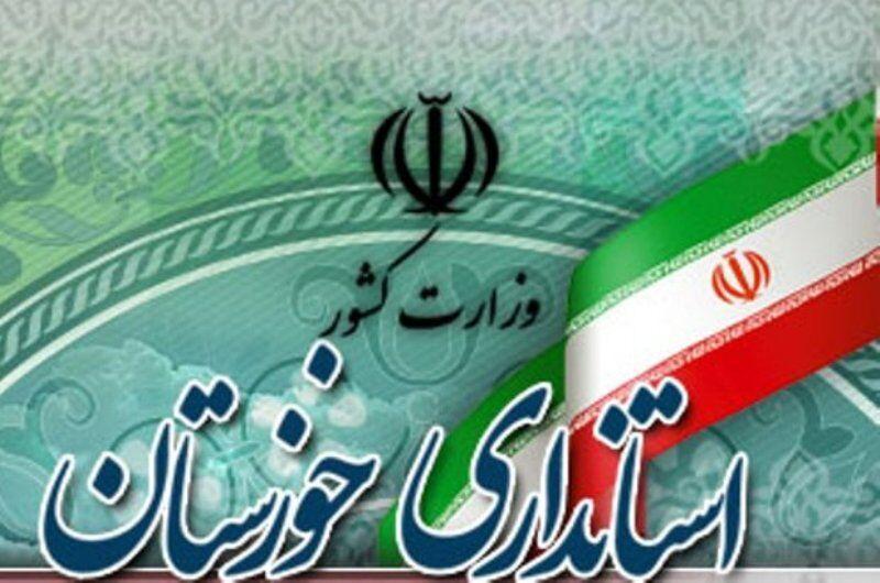 خبرنگاران ادارات کل در خوزستان تعطیل نیستند